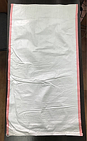 Мешки белые под муку, под зерно. 80 грамм плотность