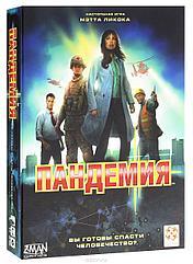 Настольная игра: Пандемия (новая версия)