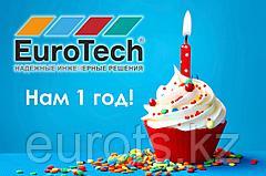 День рождения ЕвроТехСистемс!