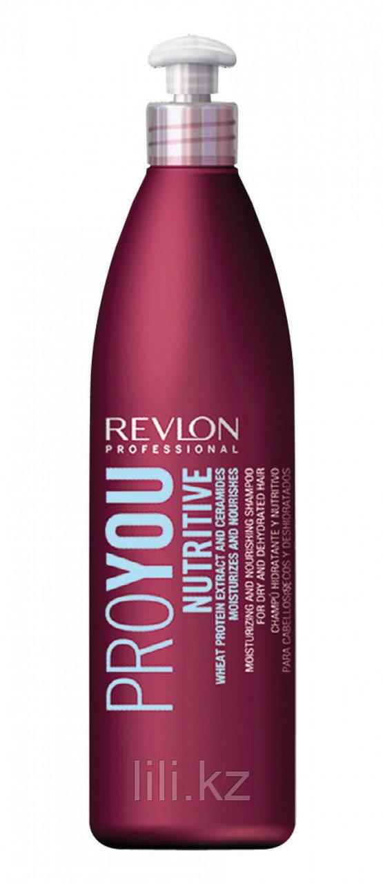Увлажняющий и питательный шампунь для сухих волос Revlon ProYou Nutritive Shampoo 350 мл.