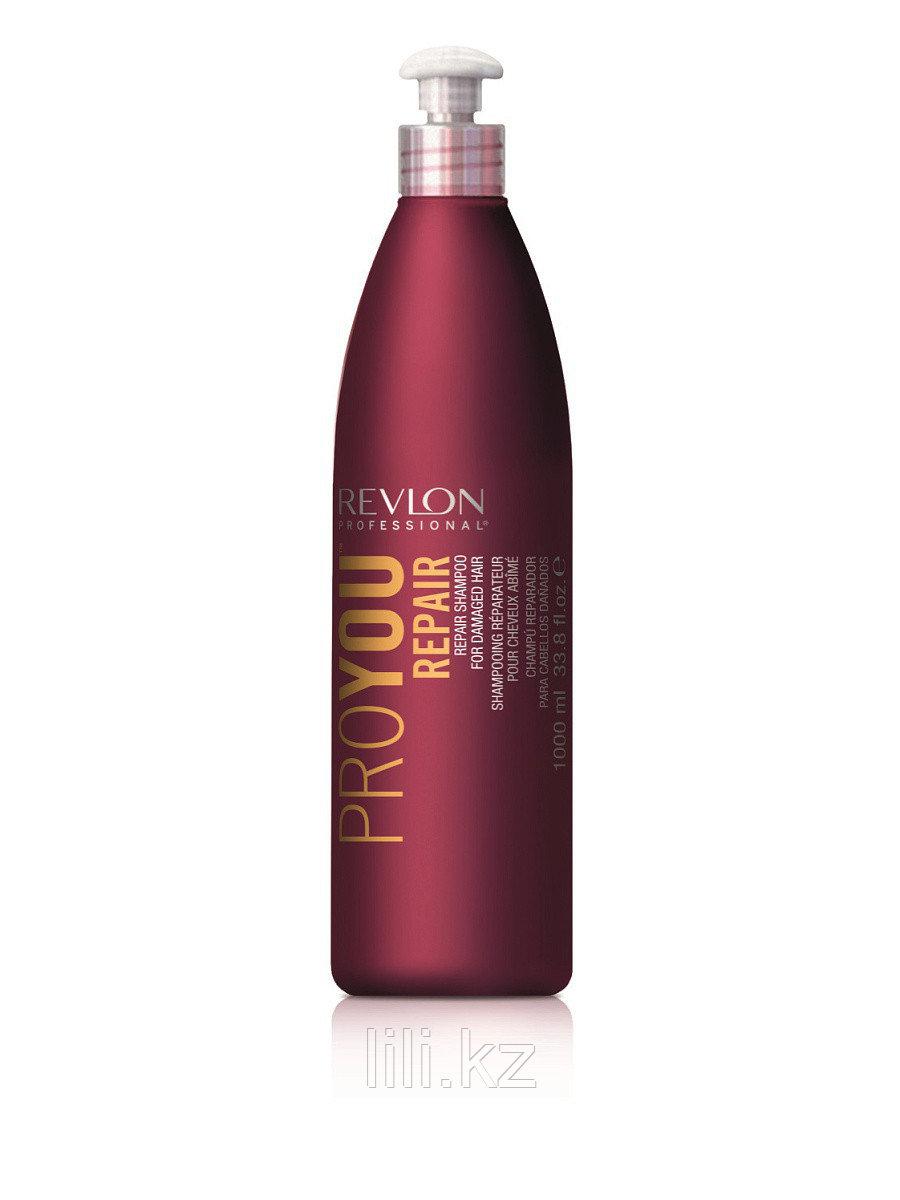 Шампунь восстанавливающий для поврежденных  волос Revlon ProYou Repair Shampoo 350 мл.