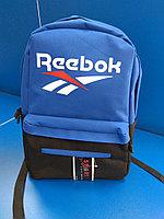 Спортивный рюкзак Reebok (сумка), фото 1