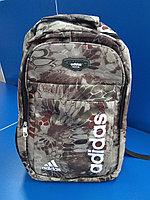 Спортивный рюкзак Adidas (сумка)