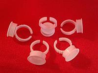 Кольцо для пигмента 10 шт/уп, фото 1