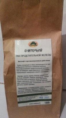 Фиточай Рак предстательной железы, 180 г