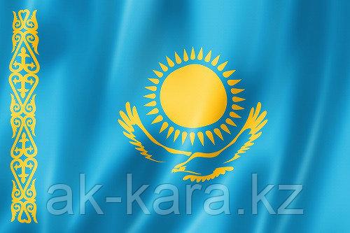 Флаг РК 1х2м 100х200см, политекс