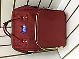 Сумка рюкзак, фото 3