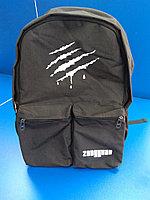 Рюкзак Zongyuan (сумка), фото 1