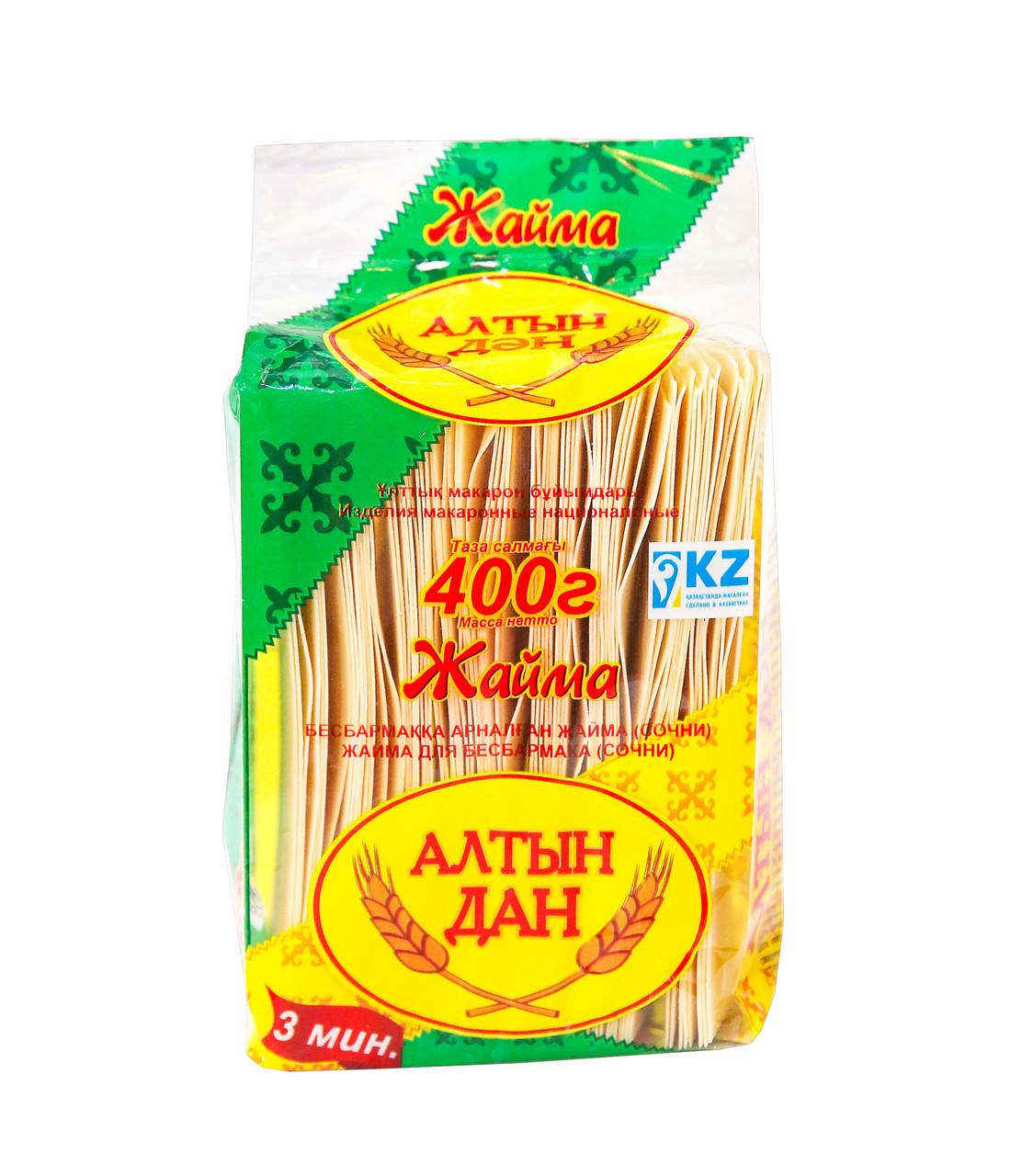 """Макаронные изделия """"Жайма"""" 400 гр"""