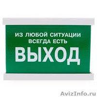 Индивидуальные сеансы для личностного роста для обретения уверенности и выносливости в Алматы, весь Казахстан