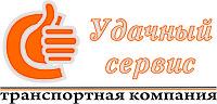 Ж/Д перевозки по Казахстану