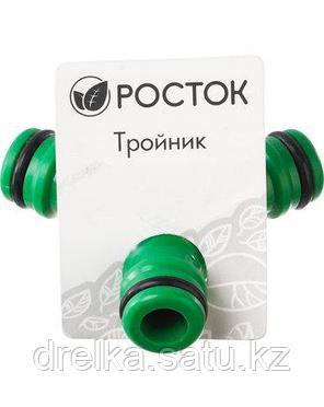 Тройник РОСТОК (соединитель-соединитель-соединитель), 426375, пластик, фото 2