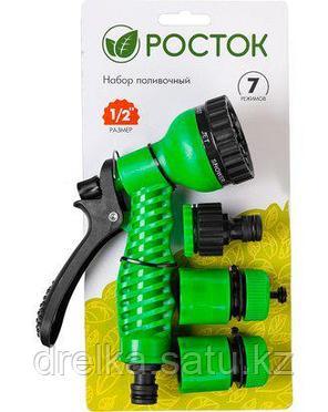 Пистолет-распылитель РОСТОК, 427368, пластиковый корпус, 7 режимов полива, фото 2