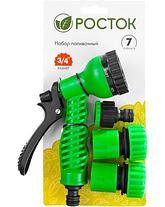 Пистолет-распылитель РОСТОК, 427369, пластиковый корпус, 7 режимов полива, фото 2