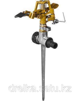 Распылитель для полива РОСТОК 427654, импульсный, на пике, металлический