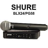 Вокальный Радиомикрофон Shure BLX24E/PG58 б/у распродажа
