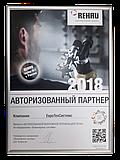 Первый и Единственный в Алматы - авторизованный партнер REHAU!