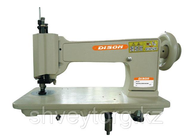 Ручная вышивальная машина тамбурной строчки Dison DS10-1