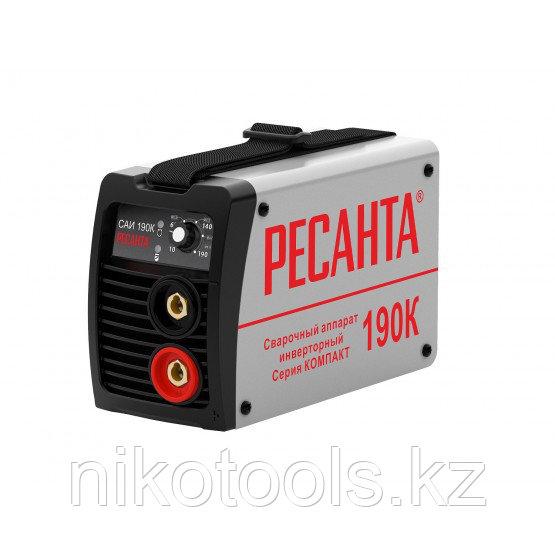Сварочный аппарат инверторный САИ 190К (компакт) в Караганде