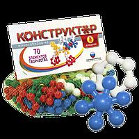 """Конструктор """"Собирай-ка Мини""""№1 в сетке"""
