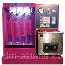 Установка для диагностики  и промывки форсунок  с узванной  smc-3001е+ NEW ЮниСовСервис