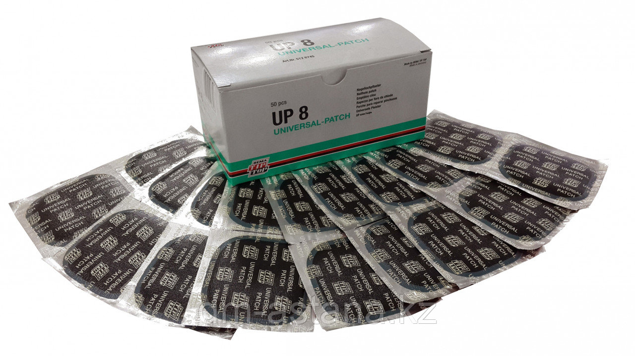 CLIPPER заплата 512 5080 (512 6745) универсальных UP8 55*55мм (50шт.)