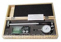Нутромер индикаторный ни100-160-0,01 ЗАО ТД ЧИЗ