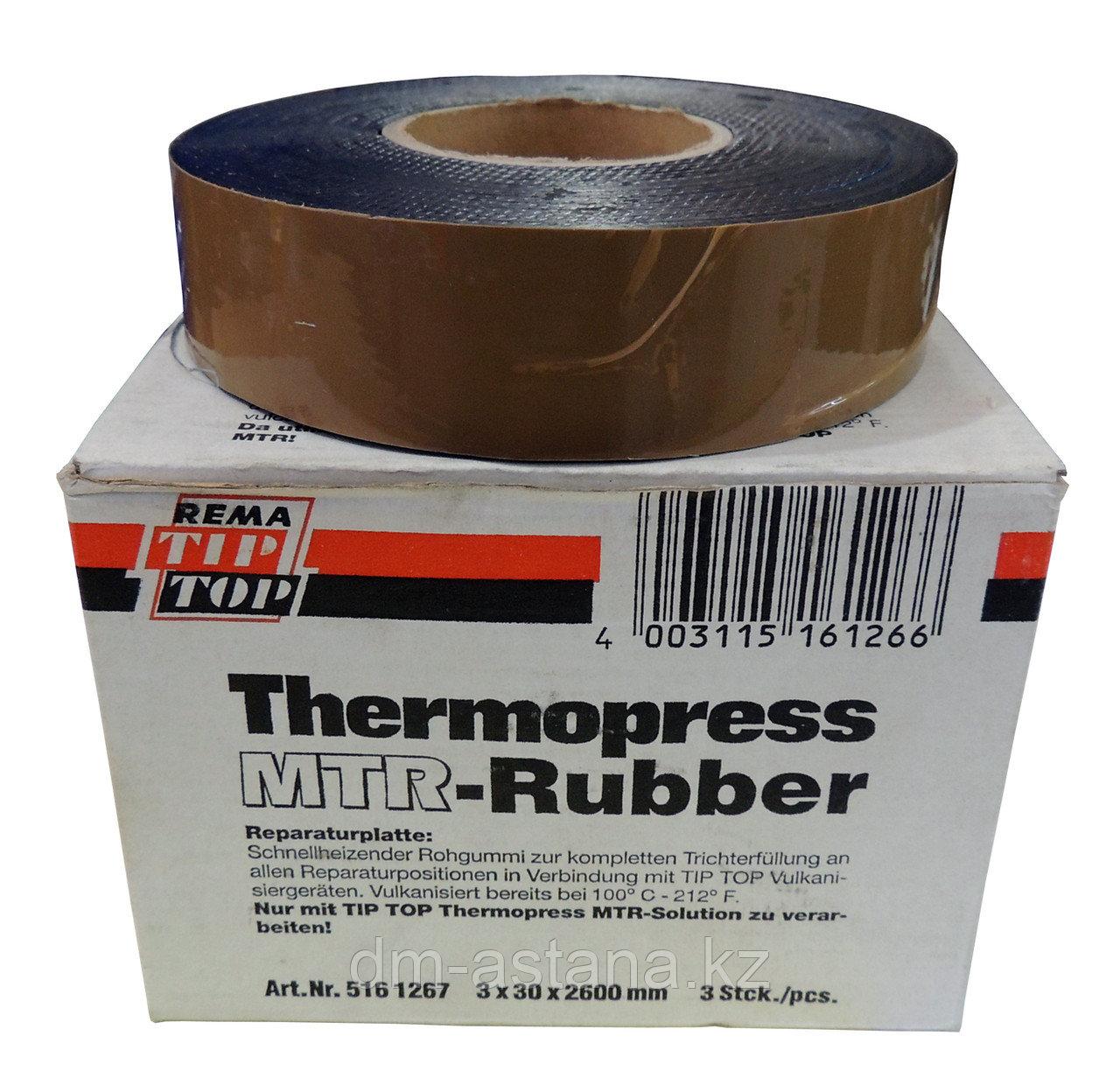 CLIPPER резина 516 1267 сырая 3мм (0,33кг)