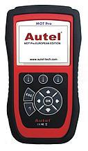Сканер диагностический Autel mot pro