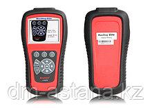 Сканер диагностический Autel MaxiDiag MD802, все системы, все рынки, российская версия