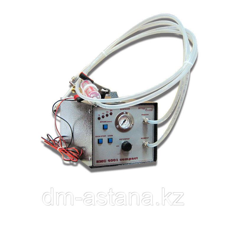 Стенд для промывки системы кондиционирования smc-4001 compact