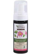 ЗА Пенка для умывания освежающая для чувствительной кожи