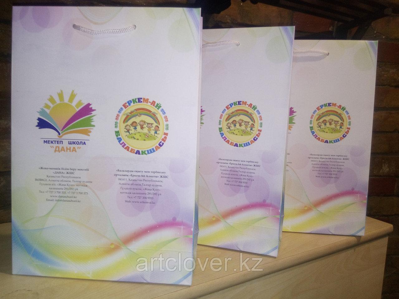 Изготовление бумажных пакетов А4