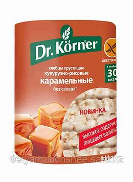 Безглютеновые Хлебцы Dr.Korner кукурузно-рисовые Карамельные 90г