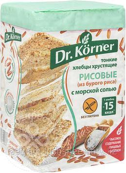Безглютеновые Хлебцы «Dr.Korner» тонкие хрустящие Рисовые из бурого риса с морской солью, 100 грамм