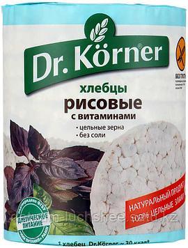 Безглютеновые Хлебцы Dr. Korner рисовые с витаминами