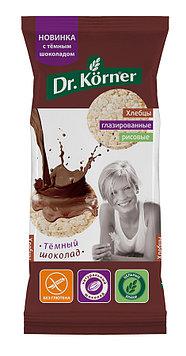 Безглютеновые Хлебцы Dr. Korner рисовые с темным шоколадом 67 грамм