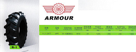 11,2-28 8PR R1 TT ARMOUR, фото 2