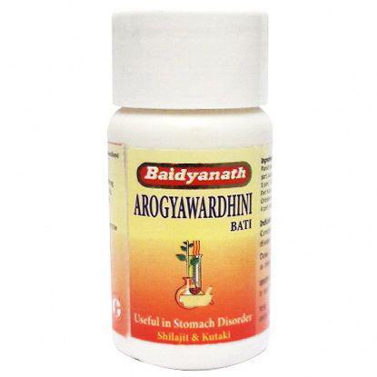 Арогьявардхини Бати (Arogyavardhini Bati Baidyanath), 80 таблеток