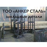 Анкерные болты в Алматы.Свое производство.Без посредников