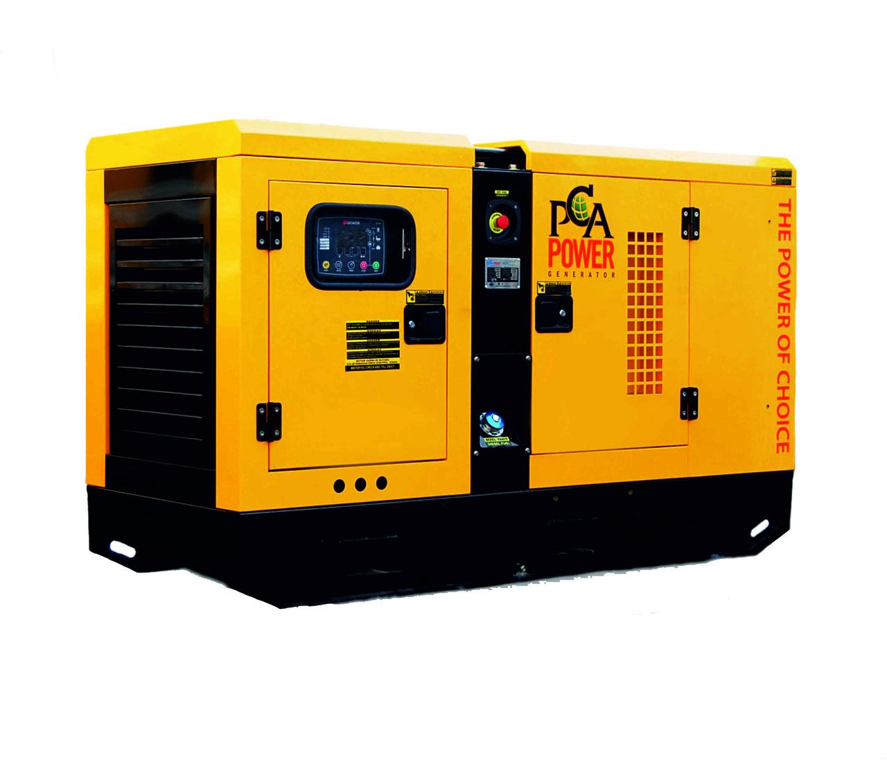 Дизельные генератор пр Турция в кожухе от 10 кВт до 3000 кВт