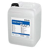Пеногаситель ecolab foam stop