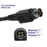 Адаптер питания сетевой (зарядное устройство, блок питания) 12V 5A, 60W (4-pin), для мониторов, телевизоров,, фото 2