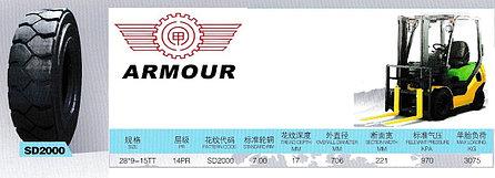 28*9-15 (8,15-15) 14PR SD2000 TT Armour, фото 2