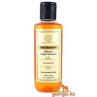Массажное масло Апельсин и Лемонграсс без СЛС и Парабенов (Herbal Massage Oil Orange&Lemongrass KHADI), 210 мл