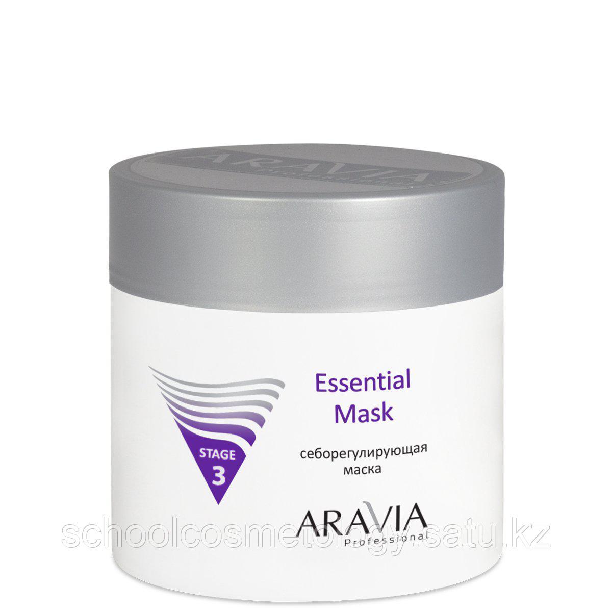 Себорегулирующая маска Essential Mask. «ARAVIA Professional» - фото 1
