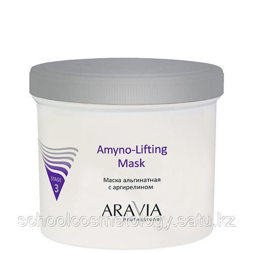Маска альгинатная с аргирелином Amyno-Lifting. «ARAVIA Professional»