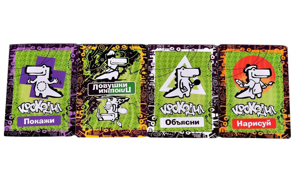Настольная игра Крокодил ВсякоРазный - фото 2
