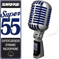 Ретро микрофон Shure Super 55