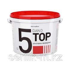 Шпатлевки DANO TOP 5